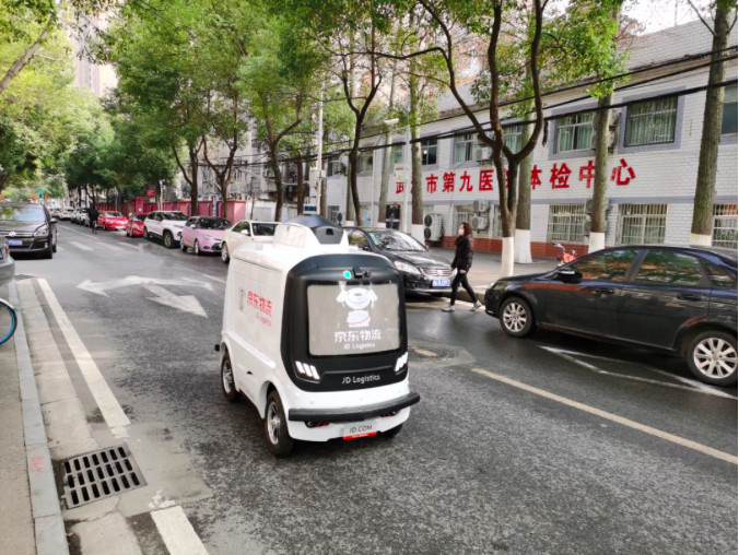 JD Unmanned Delivery Wuhan